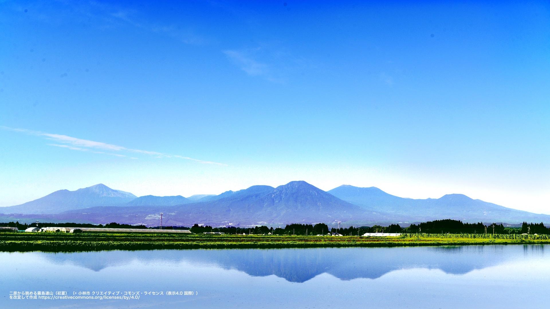 二原から眺める霧島連山(初夏)
