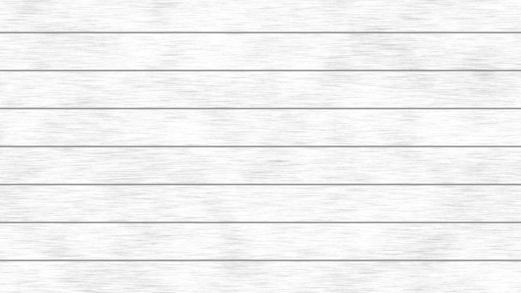 白っぽい木目の壁