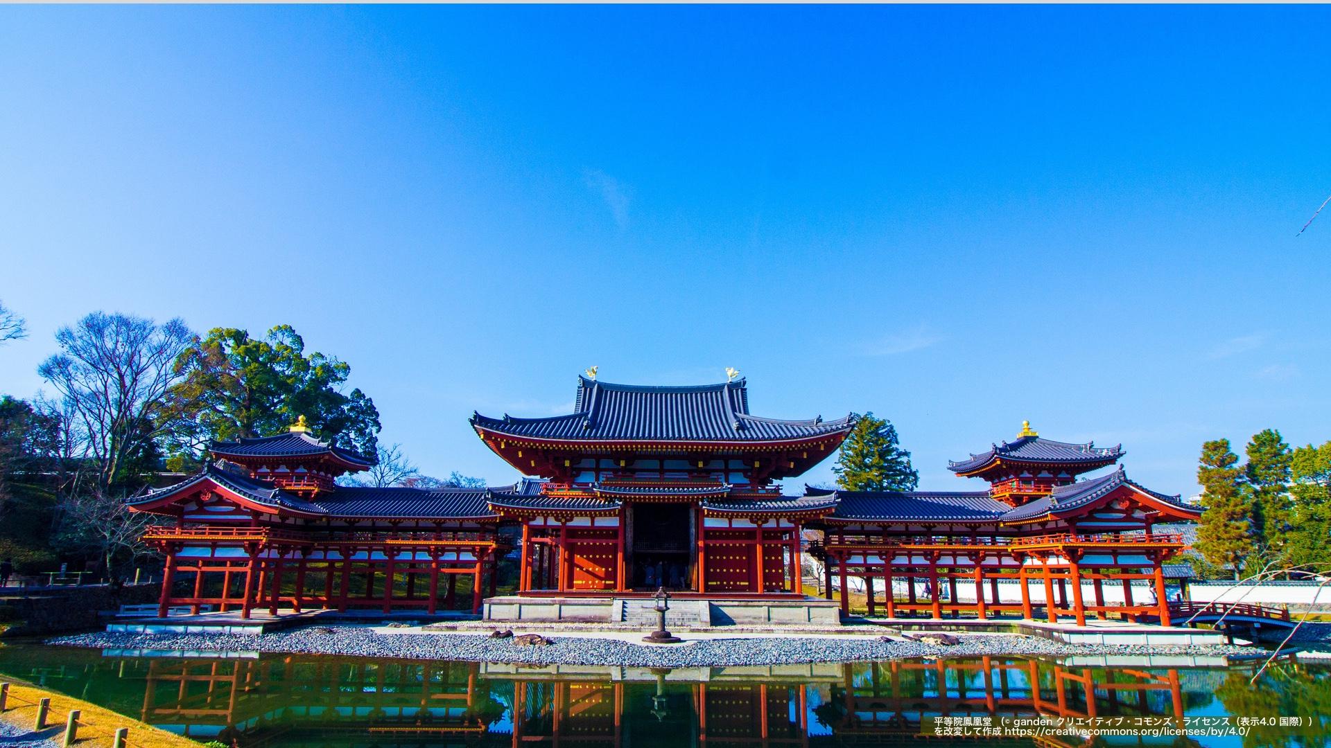 平等院鳳凰堂(京都府)
