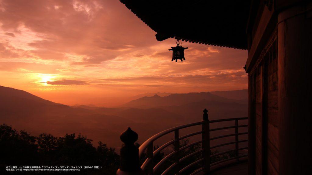金刀比羅宮(香川県)