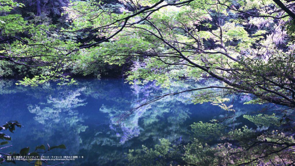 蟹淵 (石川県)