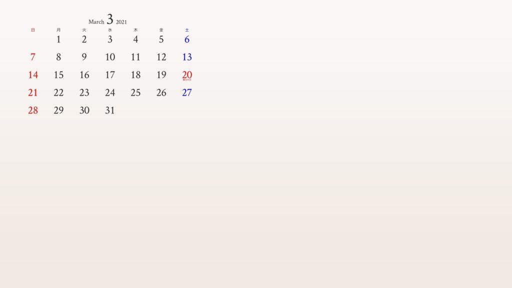 3月のカレンダーがついたアイボリーの背景
