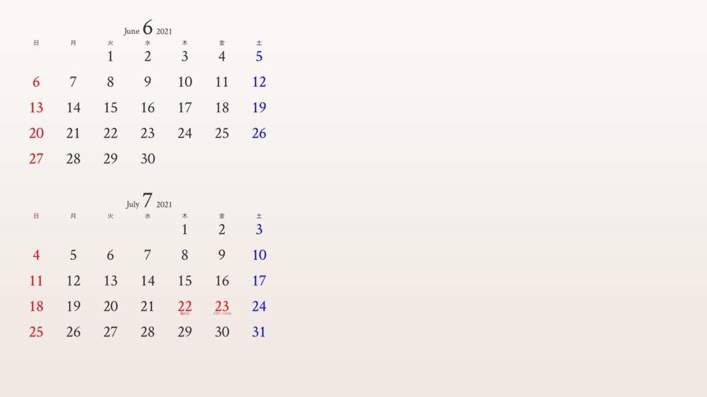 6月と7月のカレンダーがついたアイボリーの背景