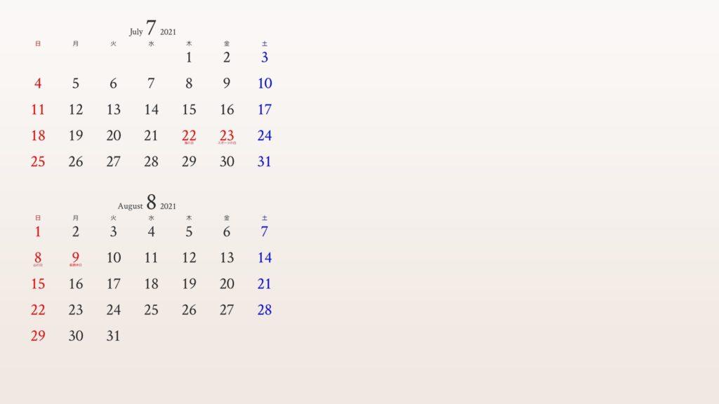 7月と8月のカレンダーがついたアイボリーの背景