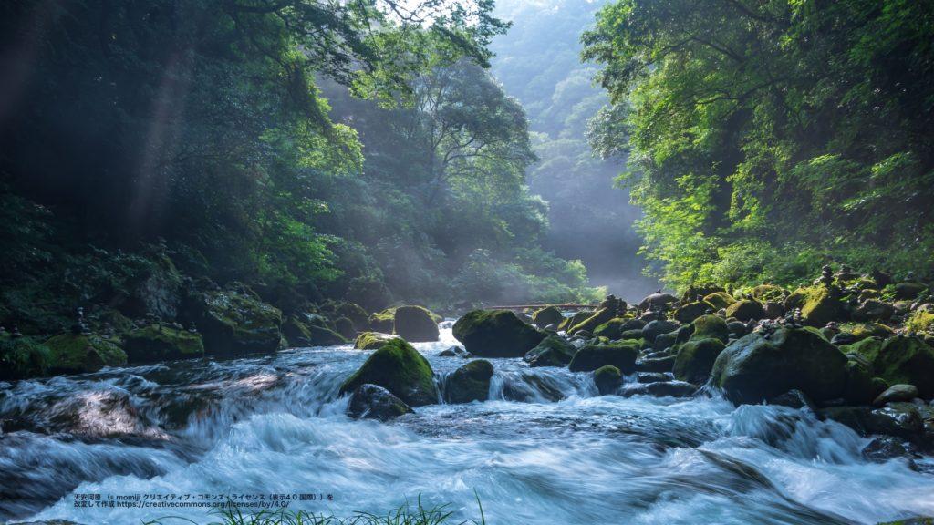 天安河原 (宮崎県)