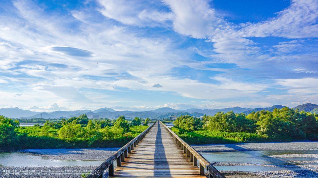 蓬莱橋|世界一長い木造歩道橋 (静岡県)
