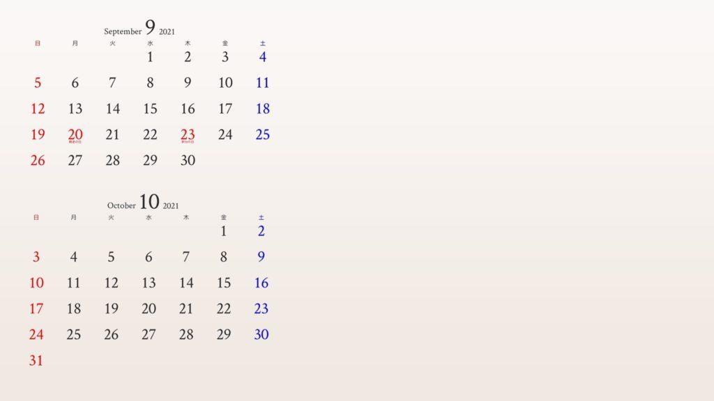 9月と10月のカレンダーがついたアイボリーの背景
